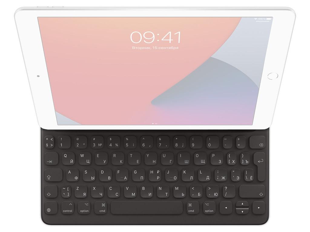 Чехол-клавиатура для APPLE iPad / Air (2020) Smart Keyboard MX3L2RS/A