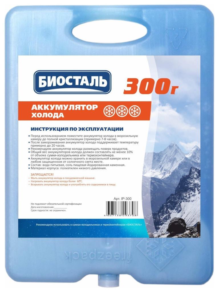 Аккумулятор холода Biostal IP-300