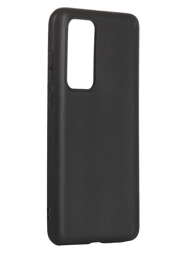 Чехол Zibelino для Huawei P40 Soft Matte Black ZSM-HUA-P40-BLK