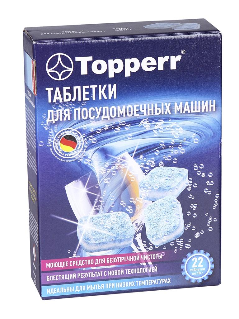 Таблетки для посудомоечных машин Topperr 3321 таблетки для посудомоечных машин topperr 3310