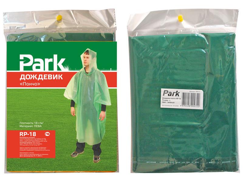 Дождевик-пончо Park RP-18 р.L 120x130cm Green 999101