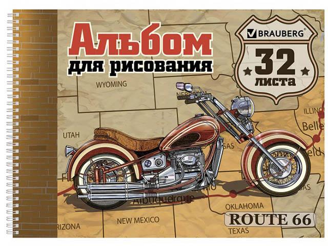 Альбом для рисования Brauberg Эко Мотоциклы 205x290mm А4 32 листа 105073