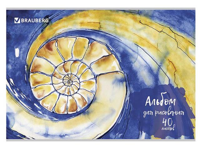 Альбом для рисования Brauberg Эко Бесконечность 202x285mm А4 40 листов 105087