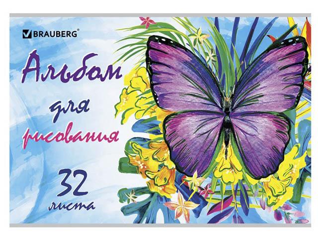Альбом для рисования Brauberg Бабочка 202x285mm А4 32 листа 105068