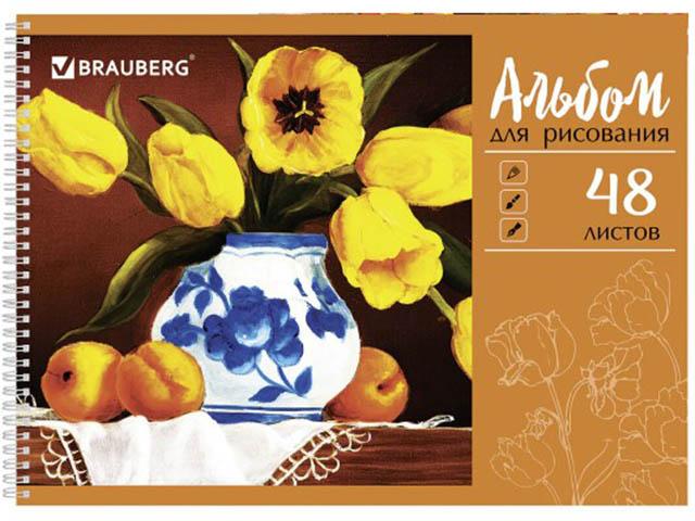 Альбом для рисования Brauberg Живопись 205x290mm А4 48 листов 105108