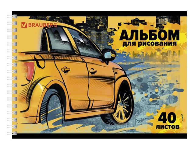 Альбом для рисования Brauberg Форсаж 205x290mm А4 40 листов 105106