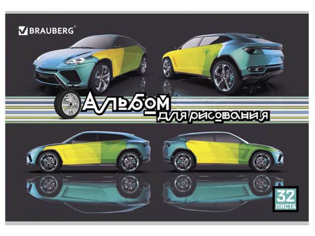 Альбом для рисования Brauberg Авто 202x285mm А4 32 листа 105072