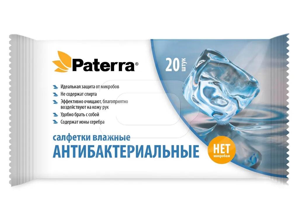 Салфетки Paterra Антибактериальные 20шт 104-084
