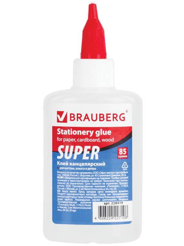 Клей Brauberg 85g 228419