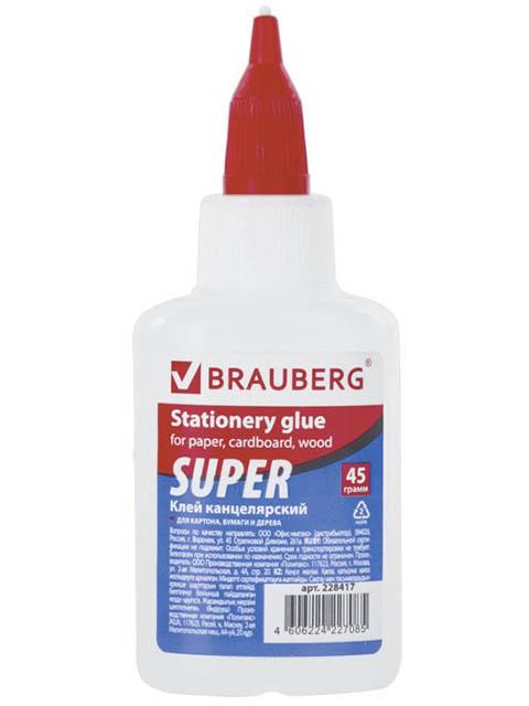 Клей Brauberg 45g 228417