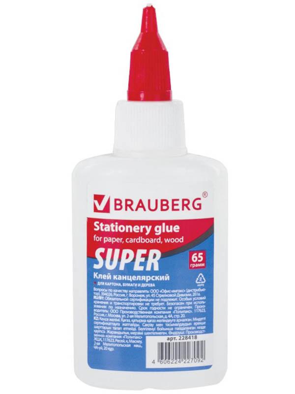 Клей Brauberg 65g 228418