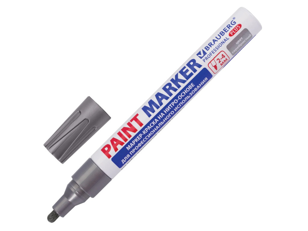 Маркер Brauberg Professional Plus Paint Marker 4mm Silver 151448