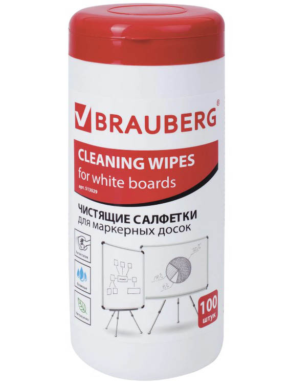 Фото - Чистящие салфетки для маркерных досок Brauberg 100шт 513029 пружины для переплета brauberg 100шт 6mm blue 530905