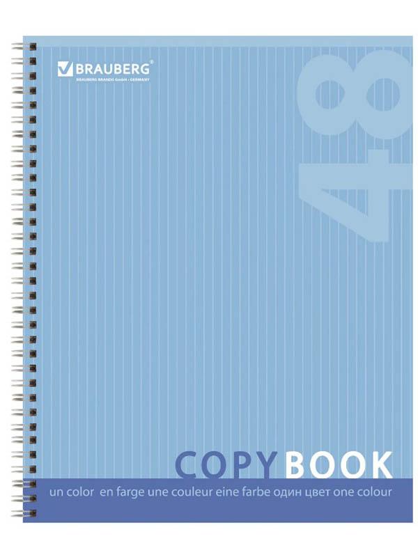 Тетрадь Brauberg Эко Однотонная А5 48 листов 401871