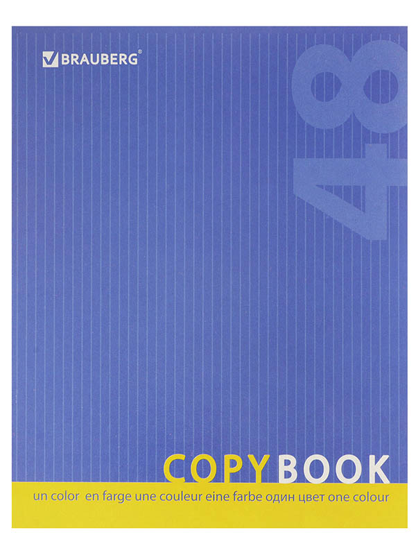 Тетрадь Brauberg Эко А5 48 листов 401867