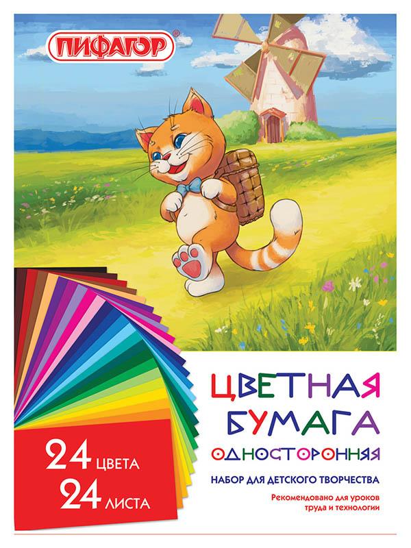 Цветная бумага Пифагор Умный котик А4 24 листа цвета газетная 128002