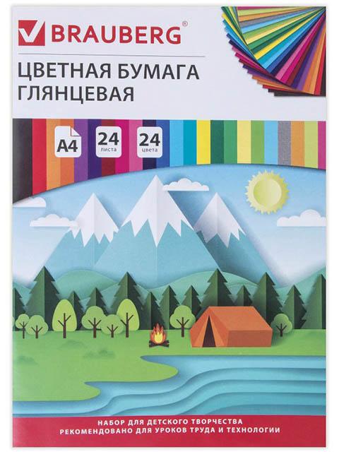 Цветная бумага Brauberg Путешествие А4 24 листа цвета мелованная 129929