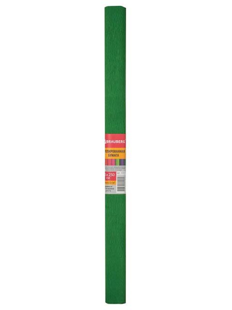 Цветная бумага Brauberg 32g/m2 крепированная плотная Dark Green 126537