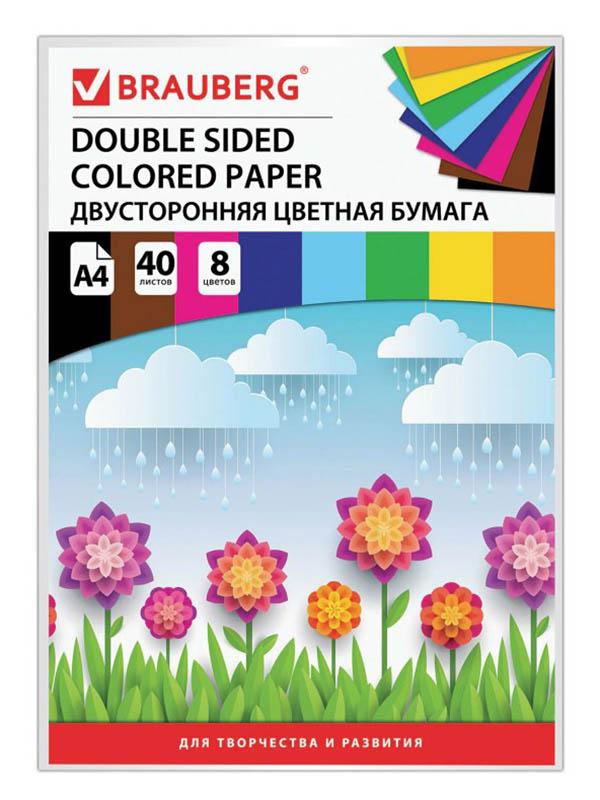 Цветная бумага Brauberg А4 40 листов 8 цветов 80g/m2 тонированная в массе 124714