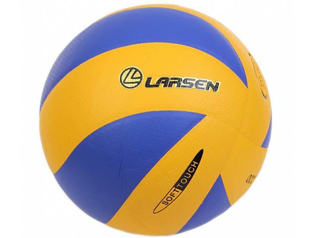 Мяч Larsen VB Ece-1 MV200 237158 цена 2017
