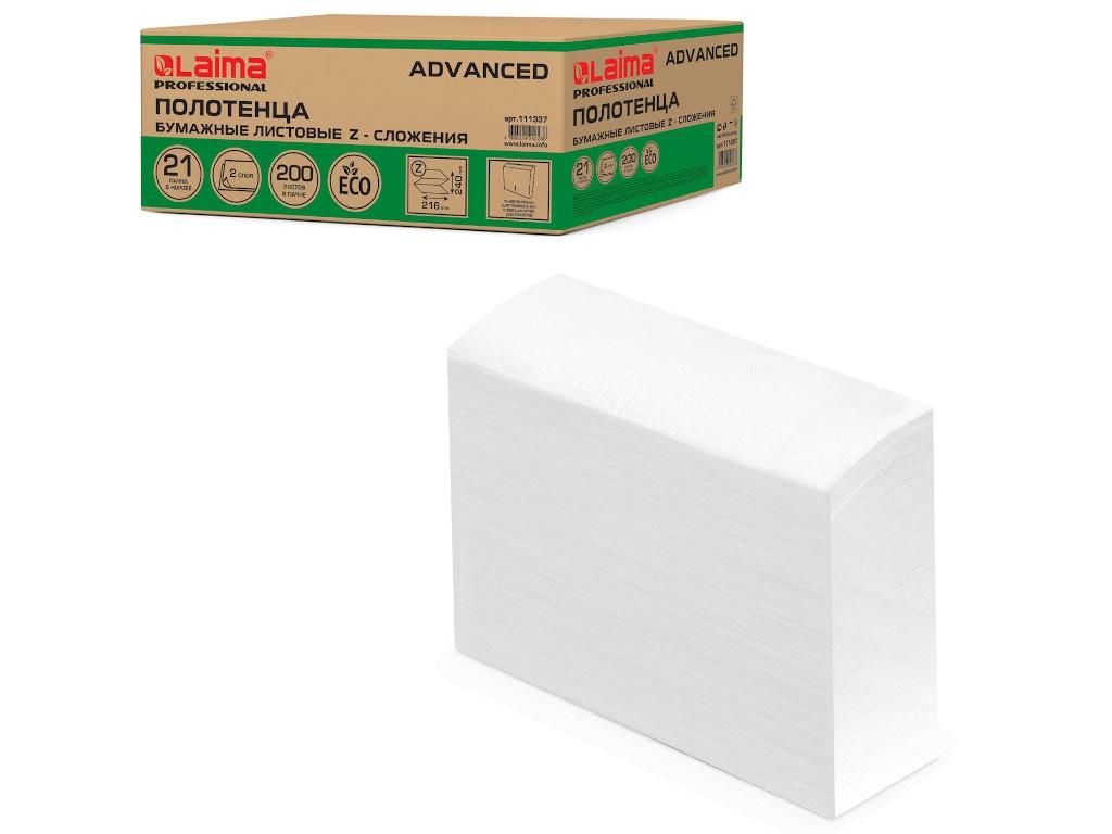 Полотенце Лайма Advanced бумажное 2-слойное 24x21.6cm 200шт White 111337