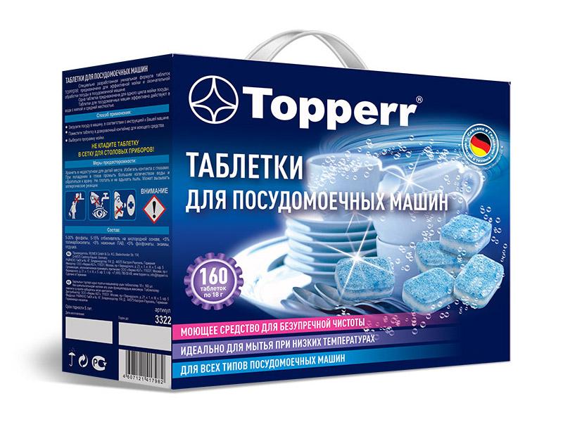 Таблетки для посудомоечных машин Topperr 3322 таблетки для посудомоечных машин topperr 3310