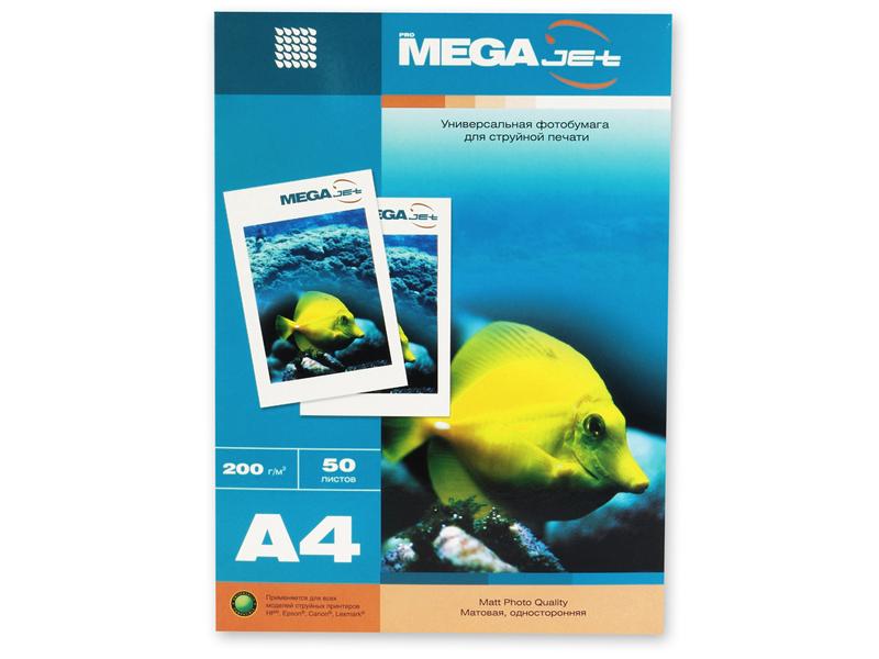 Фотобумага ProMega Jet А4 200g/m2 50 листов 60575