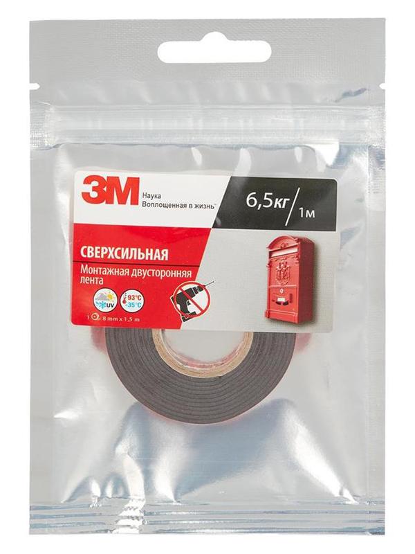 Лента монтажная 3M VHB5952F Двусторонняя на вспененной основе 8mm x 1.5m Black