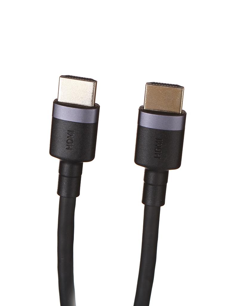 Аксессуар Baseus Cafule HDMI 1m Black CADKLF-E01 аксессуар