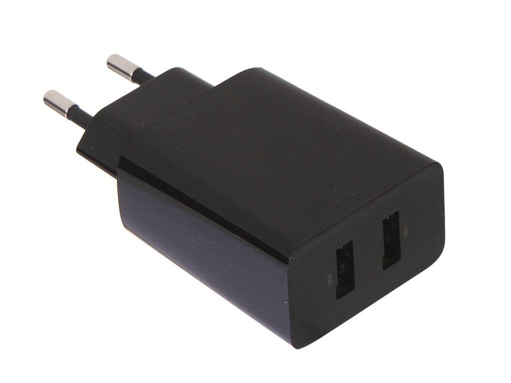Зарядное устройство Baseus Speed Mini Dual U Charger 2xUSB 10.5W Black CCFS-R01