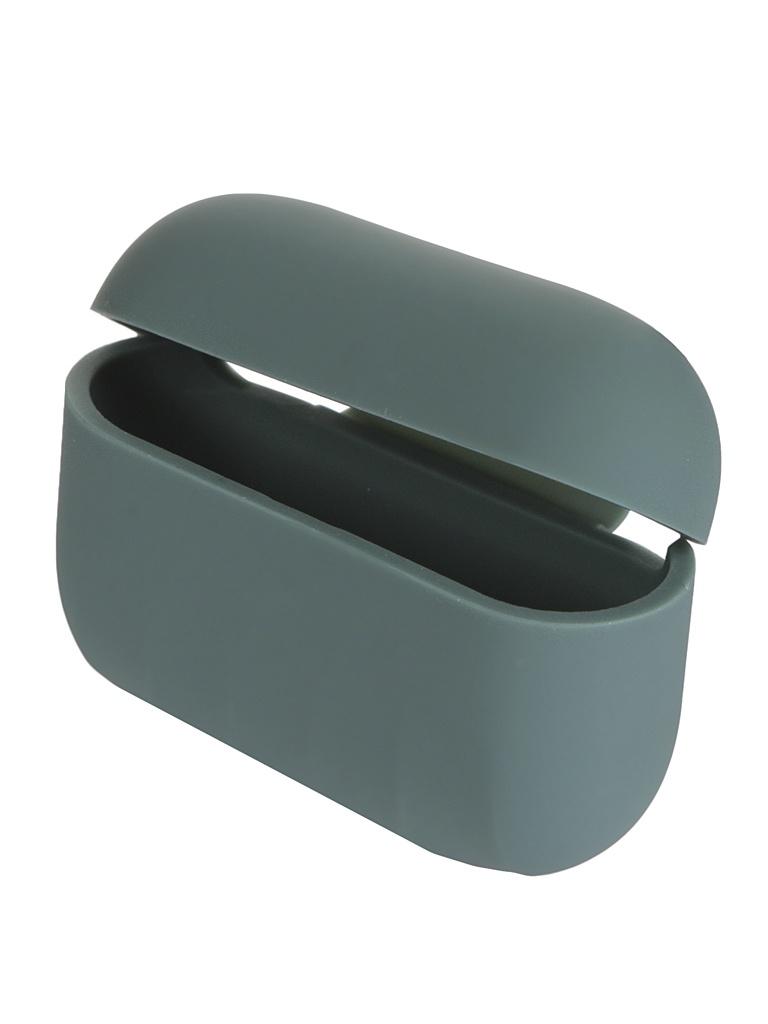 Чехол Baseus для APPLE AirPods Pro Shell Pattern Silica Gel Case Green WIAPPOD-BK06