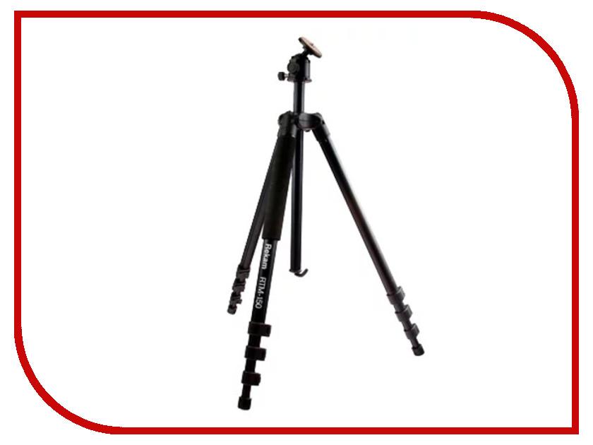 Штатив Rekam RT-M150