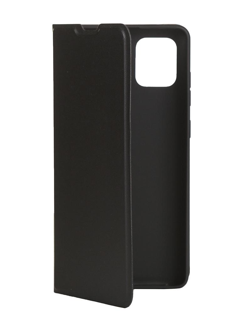 Чехол Red Line для Samsung Galaxy Note 10 Lite Book Cover Black УТ000020179