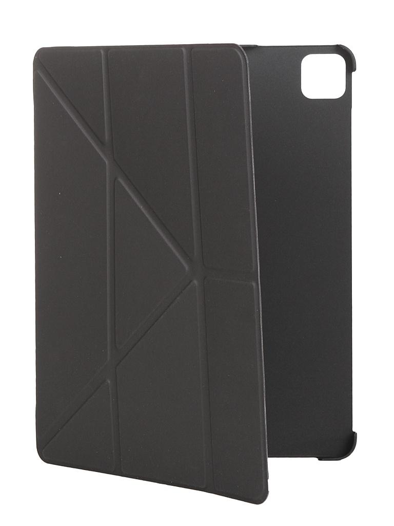 Чехол Red Line для APPLE iPad Pro 12.9 2020 Soft Touch Y Black УТ000020295