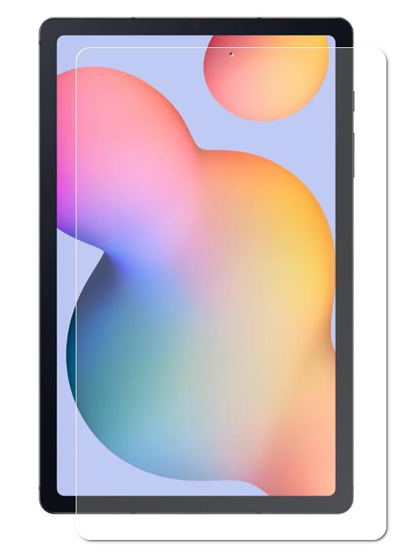 Защитный экран Red Line для Samsung Galaxy Tab S6 Lite Tempered Glass УТ000020568