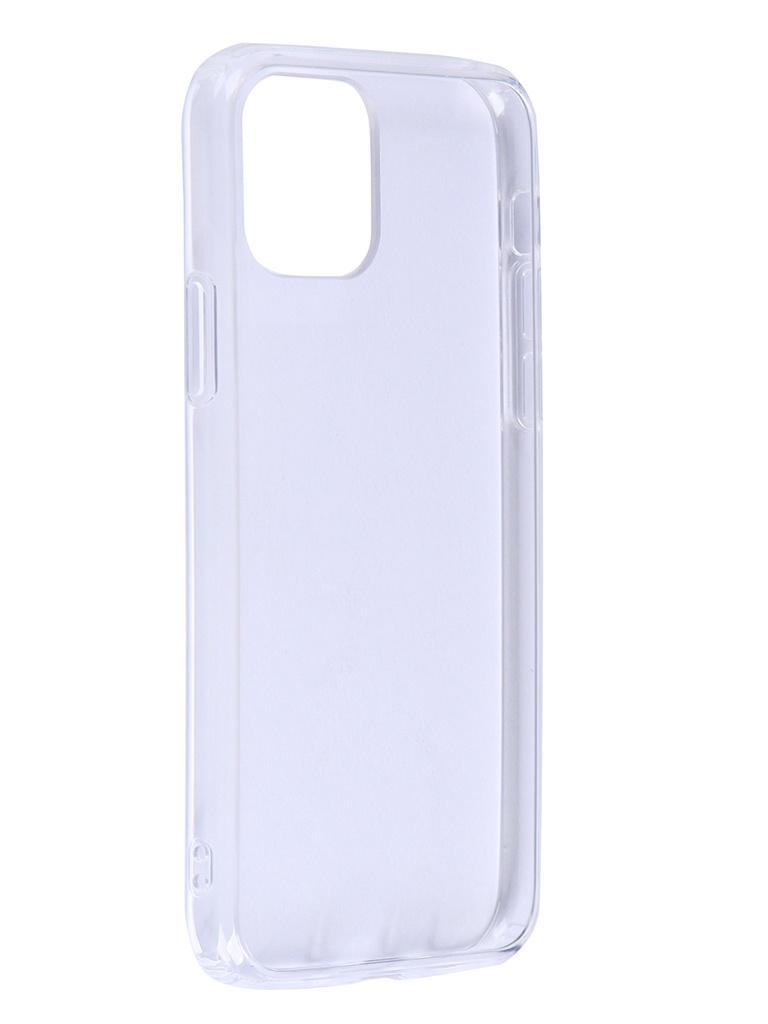 Чехол iBox для APPLE iPhone 11 Pro Blaze Silicone Transparent Frame УТ000020831