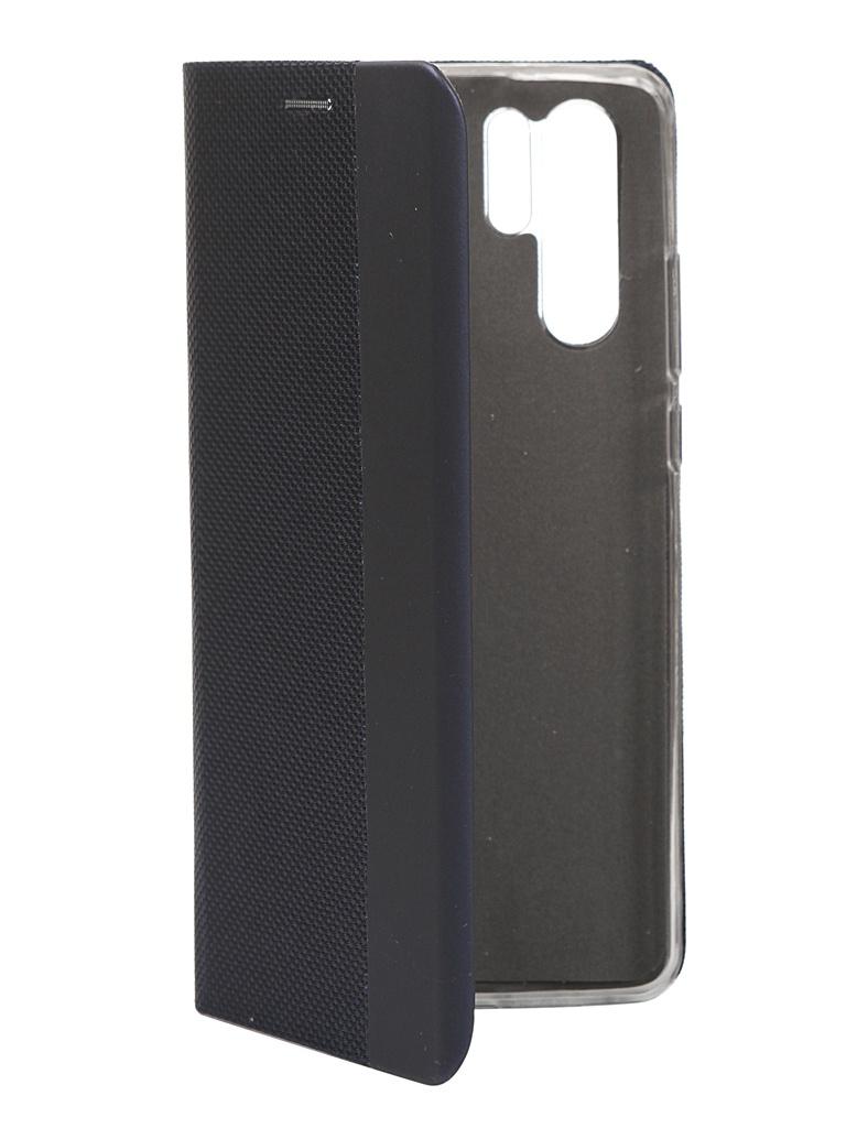 Чехол Fono для Huawei P30 Pro Folio Case Blue 10473BL