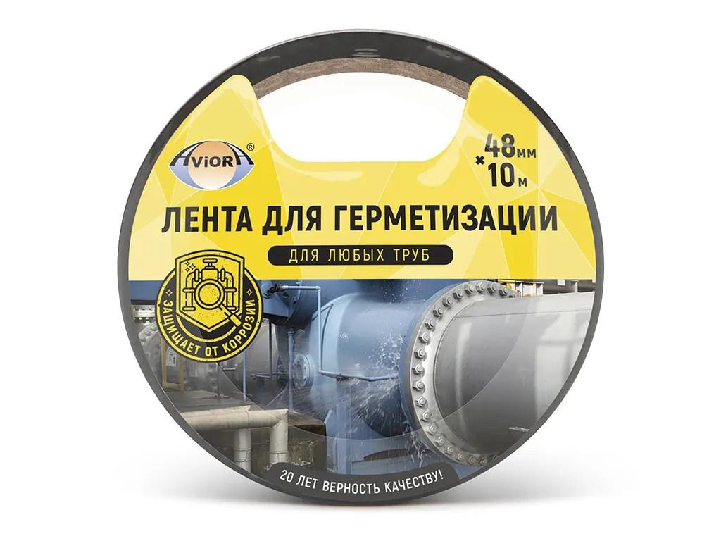 Лента для герметизации Aviora 48mm x 10m 302-194