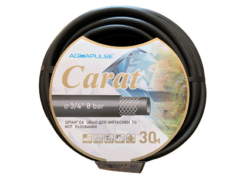 Шланг Aquapulse AP Carat 3/4 30m