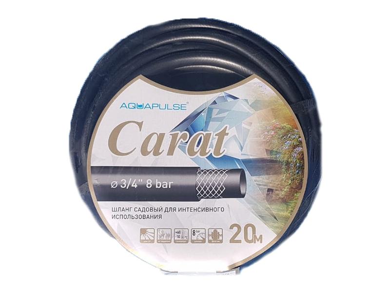 Шланг Aquapulse AP Carat 3/4 20m