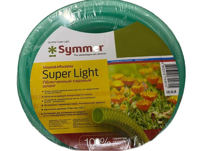 Шланг Symmer AP Super Light 3/4 20m