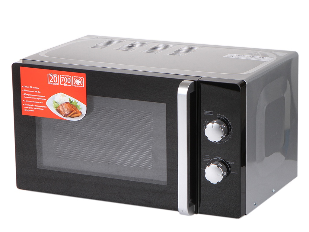 Микроволновая печь Braun MWB-20M14BLG