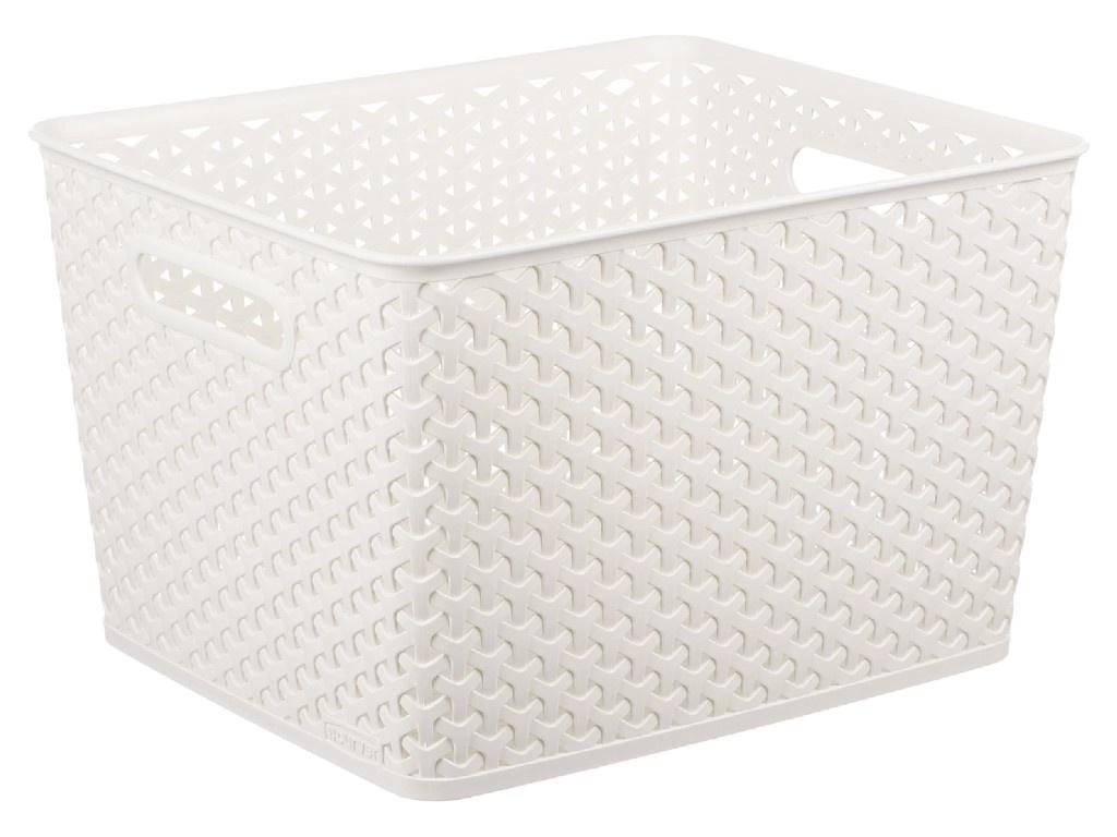 Коробка Curver My Style L Cream 03612-885-00