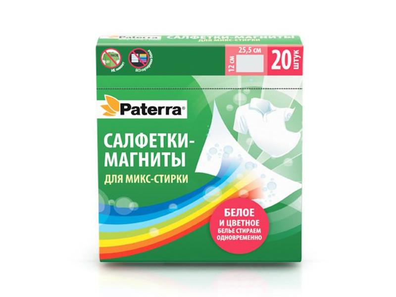 Салфетки-магниты для стирки Paterra Микс 20шт 402-541