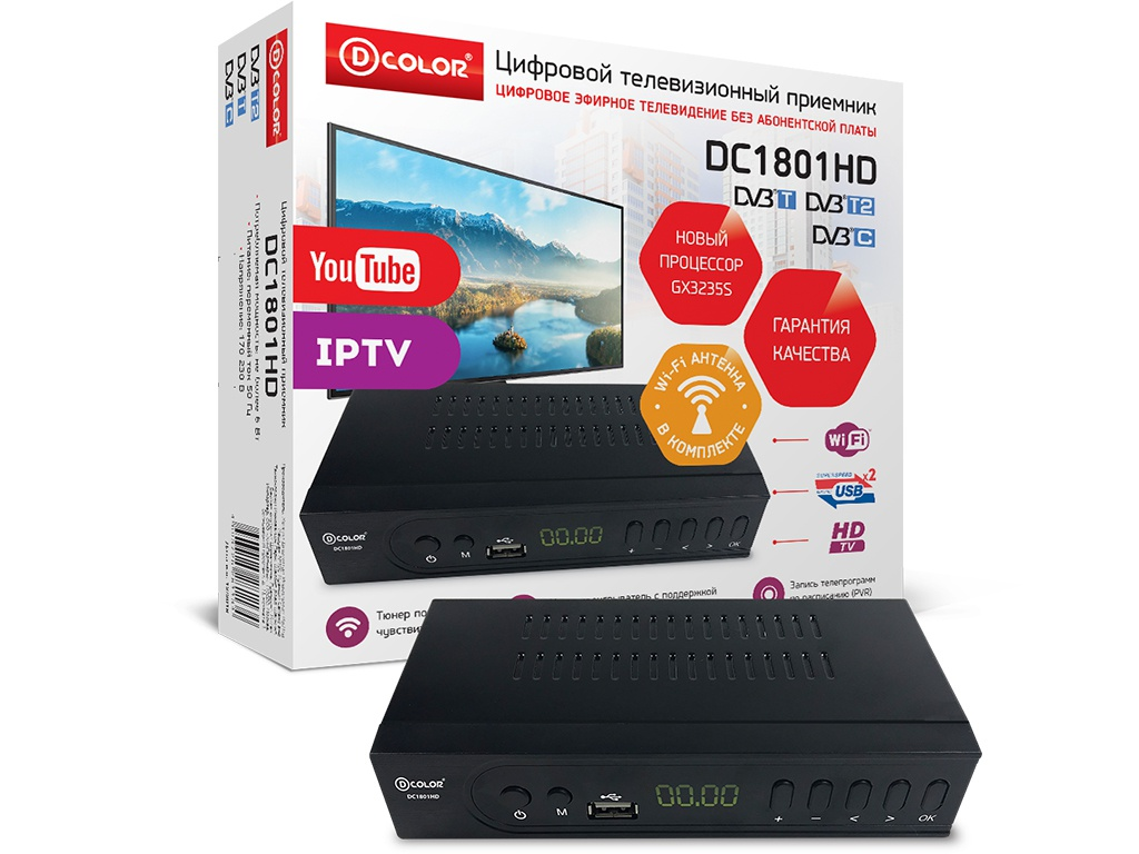 D-COLOR DC1801HD