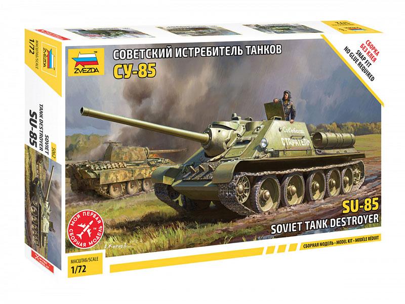 Сборная модель Zvezda Советский истребитель танков СУ-85 5062