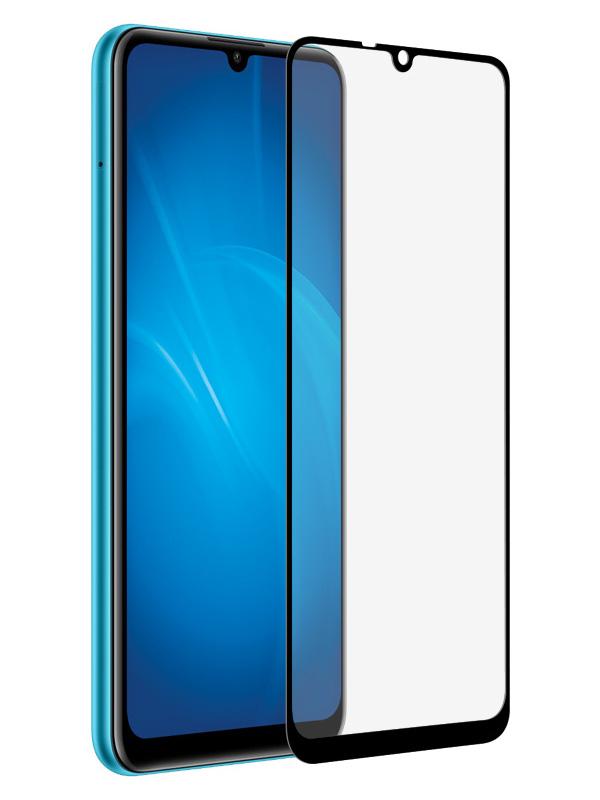 Закаленное стекло DF для Honor 9A Full Screen Glue hwColor-115 Black Frame