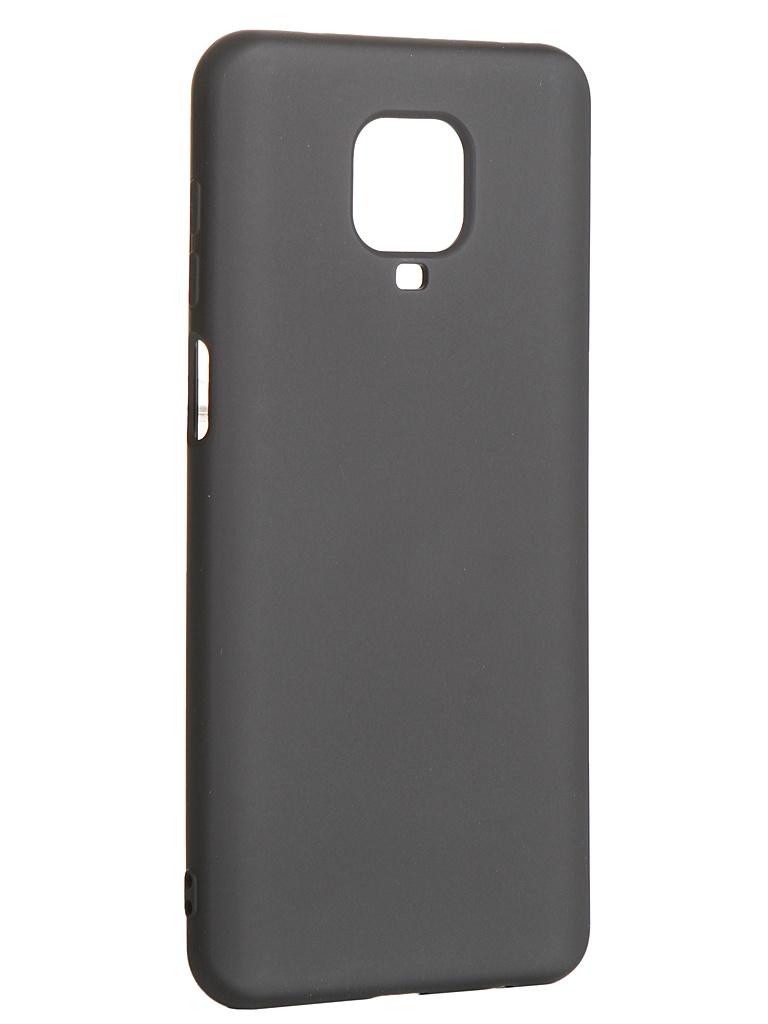 Чехол DF для Xiaomi Redmi Note 9S / 9 Pro / 9 Pro Max с микрофиброй Silicone xiOriginal-09 Black