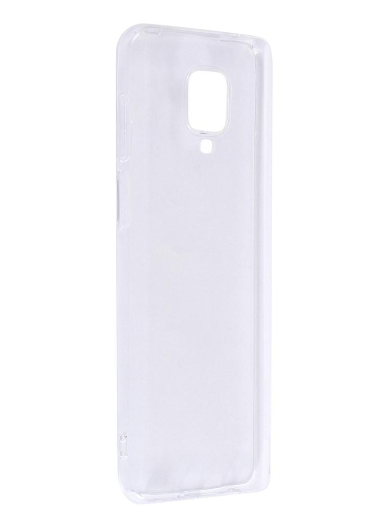 Чехол DF для Xiaomi Redmi Note 9S / 9 Pro Max Silicone Super Slimx xiCase-53