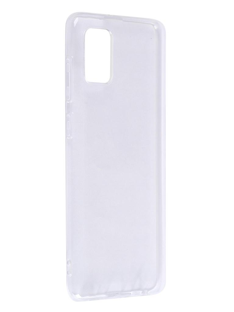 Чехол DF для SamsungGalaxyA31Silicone Super Slim sCase-97